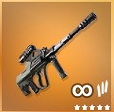 最強武器 フォートナイト