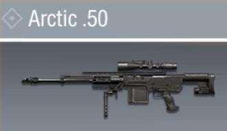 武器 評価 モバイル Cod