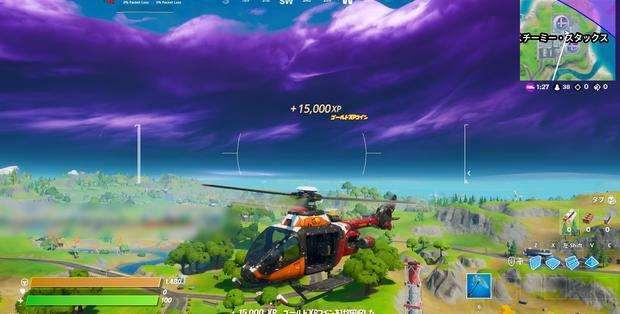 ナイト ヘリコプター 場所 フォート