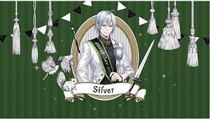 シルバー誕生日