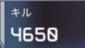 4000キルトラッカー