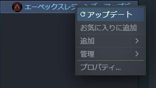 Steamポップアップ