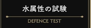 NRC統一試験
