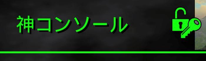 コマンド Ark キブル