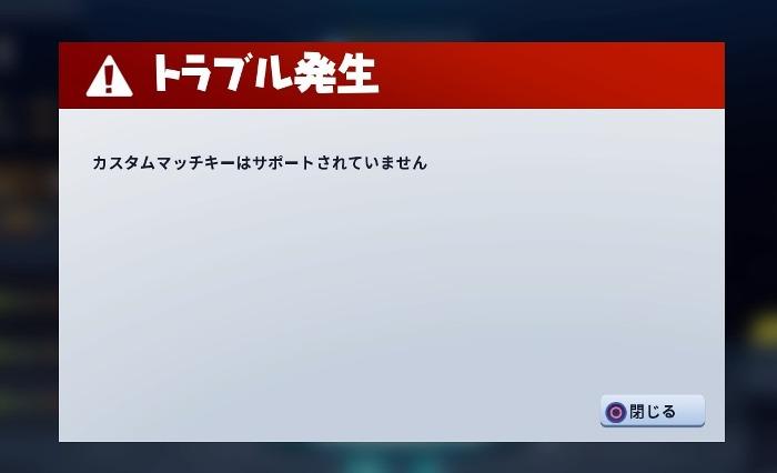 フォトナ カスタム マッチ カスタムマッチ【視聴者参加型】初見さん大歓迎