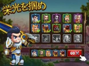 キャラを育成戦闘!シンプル王道RPG