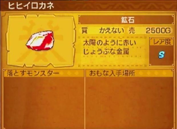 しん か の ひ せき ドラクエ 11