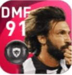 ウイイレアプリ 1/28 Iconic Moment – Juventus