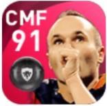 ウイイレアプリ 1/14 Iconic Moment – Barcelona