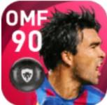 ウイイレアプリ 12/17 Iconic Moment – Barcelona