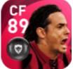 ウイイレアプリ4/1 Iconic Moment: MILANO RN