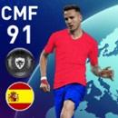 ウイイレアプリ 3/5 POTW - European Club Championship R16