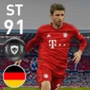 ウイイレアプリ 4/13 Club Selection – FC BAYERN MÜNCHEN