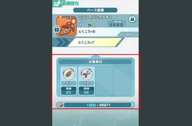 装備 ポケモン マスターズ ポケモンマスターズのおすすめ装備武器最強ランキング!  