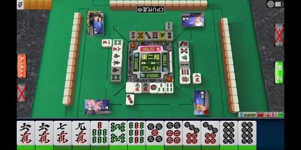 オンライン対戦麻雀ゲーム!